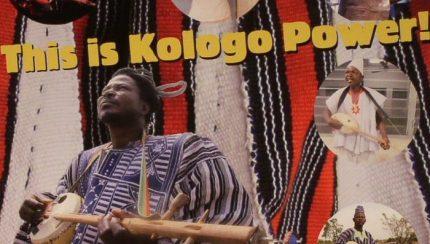 This Is Kologo Power - A Bolgatanga Ghana Compilation